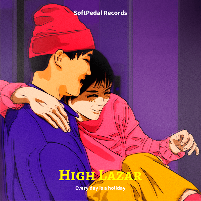 Lo Fi Album Cover Art Generator Featuring Two Happy Manga Characters